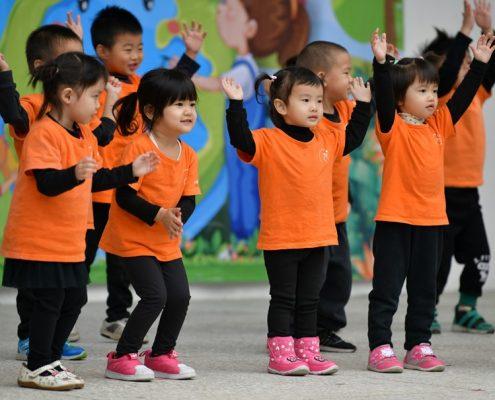 至善非營利幼兒園
